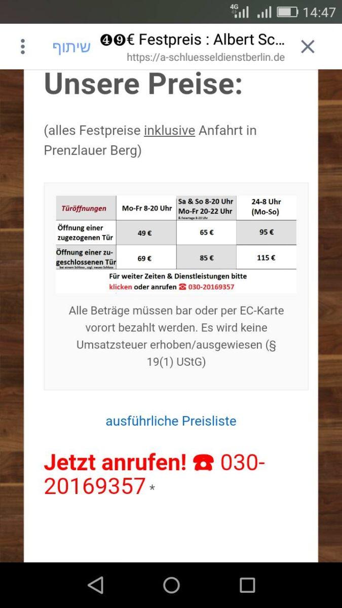 Serrurier Berlin contact